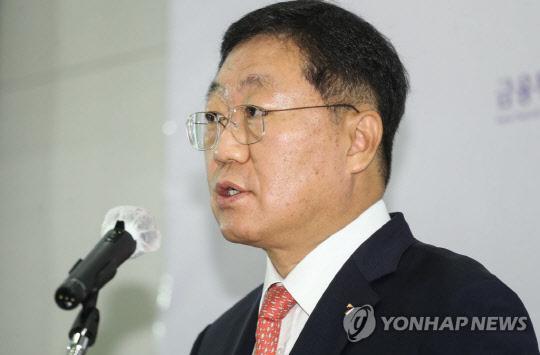 라임펀드 관련 중징계 통보 증권사 CEO… 향후 행보 촉각